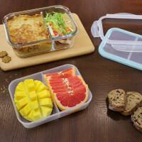 饭盒便当盒保温韩式保鲜盒玻璃碗带盖学生分隔便当加热微波炉饭盒is2