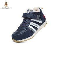 暇步士Hush Puppies童鞋儿童运动鞋休闲鞋 (9-13岁可选) DP9155