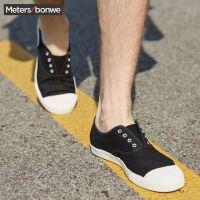 【3件2.5折到手价:27.25】美特斯邦威低帮鞋男新款简约水洗硫化鞋商场款