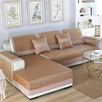 【支持礼品卡支付】夏天加厚防滑冰藤沙发垫夏季冰丝组合沙发席凉席沙发垫坐垫沙发套沙发罩沙发床沙发巾