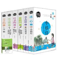 *畅销书籍* 笔尖上的中国全6册小桔灯 稻草人 怀念母亲 你是那人间四月荷塘月色背影 、宝葫芦的秘密大林和小林、白鹅等