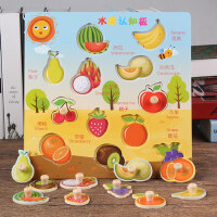 儿童木质拼图玩具 1-2-3-6周岁宝宝早教益智认知拼板男女孩手抓板