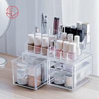 霜山化妆品整理盒收纳盒透明家用口红护肤品架亚克力透明桌面梳妆台