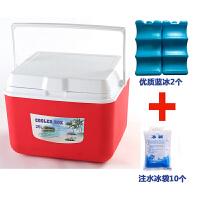 5L 8L 13L 26L车载保温箱母乳冷藏箱商用车载冰桶便携保温塑料手提保鲜箱户外冷藏