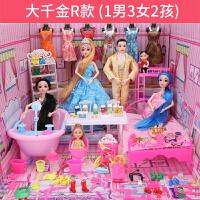 长发眨眼芭比娃娃套装大礼盒女孩公主别墅城堡儿童生日过家家玩具 蓝色 大千金R款209件套