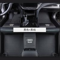 奥迪A4L脚垫Q5L Q2L Q3 A5 A7 A8L Q7 A3 汽车脚垫全包围专用 专车专用