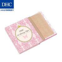 DHC吸油面纸(携带型)65*100mm*100张 天然麻清洁毛孔控油补妆便携