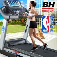 【欧洲百年品牌】BH必艾奇跑步机 智能家用静音折叠NBA授权 健身器材