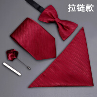男士正装领带结婚新郎领结方巾口巾酒红暗纹套装