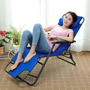 亚思特升级版两用椅 办公室休息床 户外休闲躺椅 野营折叠椅折叠床202藏青色预售3月16日发货