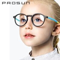 保圣儿童眼镜框 小孩眼镜架近视镜潮男女童光学配镜PO5002