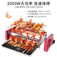 【支持礼品卡】电烤炉烧烤炉家用电烤肉机韩式电烧烤架无烟烤肉炉jf3