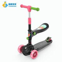 滑滑车幼儿童1一2-3-6岁宝宝滑板车子可坐初学者 小孩溜溜车折叠 【经典款】WFMS 3.0版 西瓜君