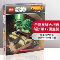 正版现货 英文原版 Lego Star Wars Phonics 乐高星球大战自然拼读12册盒装 学乐儿童英语分级阅读