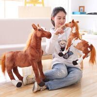 毛绒玩具布娃娃收藏生日礼物 小马公仔吉祥物马玩偶儿童生肖马