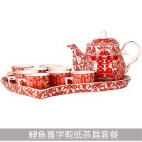 结婚礼物用品婚庆茶具套装喜字陶瓷茶壶茶杯情侣夫妻对杯敬茶杯 8杯1壶1盘_婚庆茶具
