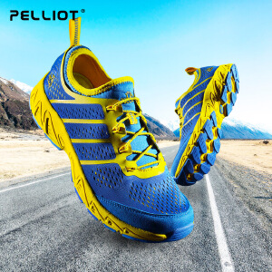 【保暖节-狂欢继续】法国PELLIOT徒步鞋 男女户外舒适透气跑步鞋防滑耐磨休闲鞋登山鞋