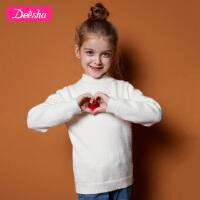 【3折价:89】笛莎童装女童针织衫冬季新款中大童儿童爱心提花套头针织衫
