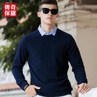 传奇保罗纯棉假两件长袖T恤 2018秋季新款纯色衬衫领棉体恤秋冬款T18Q611