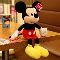 2018新款 迪士尼毛绒玩具米老鼠公仔布娃娃玩偶儿童生日礼物女