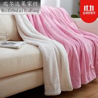 毛毯被子双层加厚保暖单人女办公室沙发盖腿午睡冬季珊瑚绒毯子