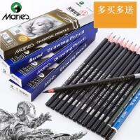 马利牌铅笔素描绘画炭笔2h6b4b8b14b软中硬碳笔 初学者速写绘图学生用马力美术生用品工具套装12b2比考试专用