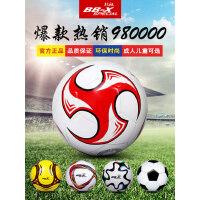 �鹋�正品成人5�足球PU 小�W生��用球3�4�耐磨�和�足球