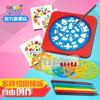 礼物儿童画画工具diy绘画涂色模板套装玩具画笔涂鸦学习用品 儿时回忆 多种变化 学习模板 发挥孩子 想象能力