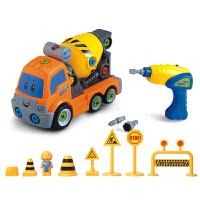 儿童玩具拆装玩具工程车 男孩可拆卸组合玩具套装螺丝螺母DIY组装