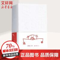 敬人书语 重庆大学出版社