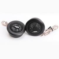 汽车高音喇叭音响改装高音仔丝膜车载仪表台无损加装小高音头一对 黑色 一对价格