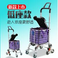 买菜车小拉车购物车爬楼折叠便携手拉车拉杆车老人手推车家用拖车