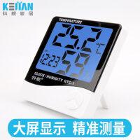 大屏智能药房精准温度计家用室内婴儿房高精度电子温湿度计表a245