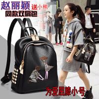 2018新款韩版百搭女双肩包时尚背包妈咪包旅行学生书包软皮大容量