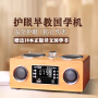 天才知音国学机经典听读机小学生儿童早教播放正品新款英语学习机胎教机蓝牙收音机