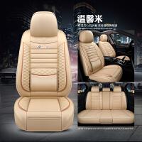 汽车坐垫四季通用长安cs75cs35cs55逸动DT全包专用冰丝皮冬季座套