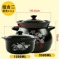 沙锅 耐热明火土锅砂锅熬粥炖锅2件套装砂锅煲汤陶瓷煲