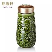 乾唐轩活瓷九五之尊随身杯双层陶瓷保温水杯子办公领导礼物