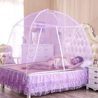 家用支架便携欧式底纹圆形简易遮光床上用品公主风蚊帐蒙古包蚊帐