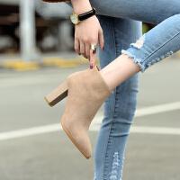 杏色短靴女韩版磨砂粗跟短靴裸色高跟女靴杏色女鞋尖头裸靴卡其色马丁靴 TBP 卡其色 单里