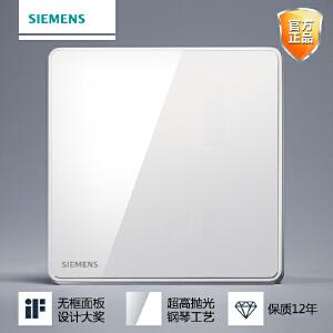 西门子睿致系列正品开关插座面板空白面板白板挡板 86型墙壁面板