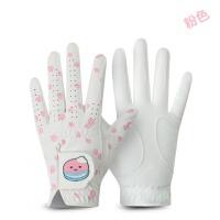 高尔夫球手套 女士双手 超纤透气防滑耐磨