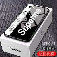 oppoa3手机壳a5玻璃后盖a59s硅胶a57a1个性创意a37保护套oppoa83全包opp