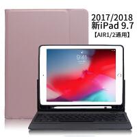2019苹果新款ipad9.7蓝牙键盘pro11保护套air3壳10.5英寸air2超薄带键盘外接网