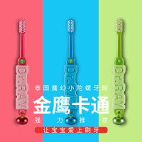 雷治�和�牙刷3-6�q7-12�q魔幻小陀螺牙刷小�^�毛金��卡通玩具