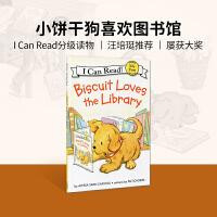 #英文绘本进口原版Biscuit Loves the Library 小饼干喜欢图书馆 [4-8岁]