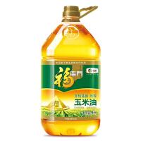 福临门黄金产地玉米油5L(新老包装更替中,以收到实物为准)