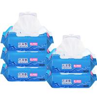 婴儿手口湿巾新生儿童宝宝湿纸巾带盖母婴100品80抽5包a236