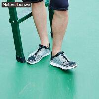 【满1000减750】美特斯邦威男鞋休闲鞋夏季时尚编织低帮板鞋男202342