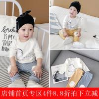 婴儿衣服6-个月宝宝春秋季装0一1岁新生幼儿纯棉两件套套装